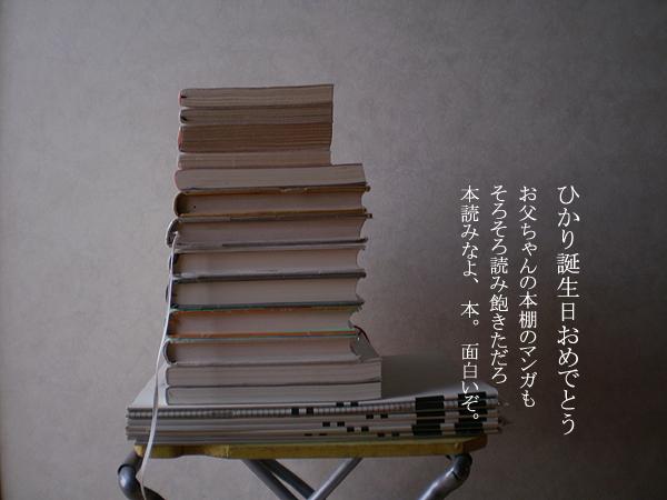 画像 057-ok.jpg
