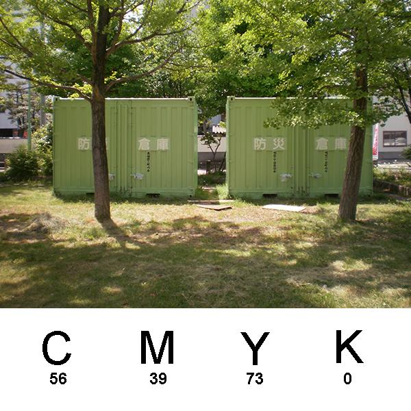 Parallel green.jpg